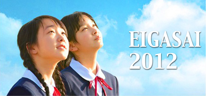 ec-0430