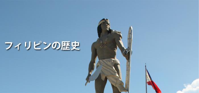 ec-ph-history