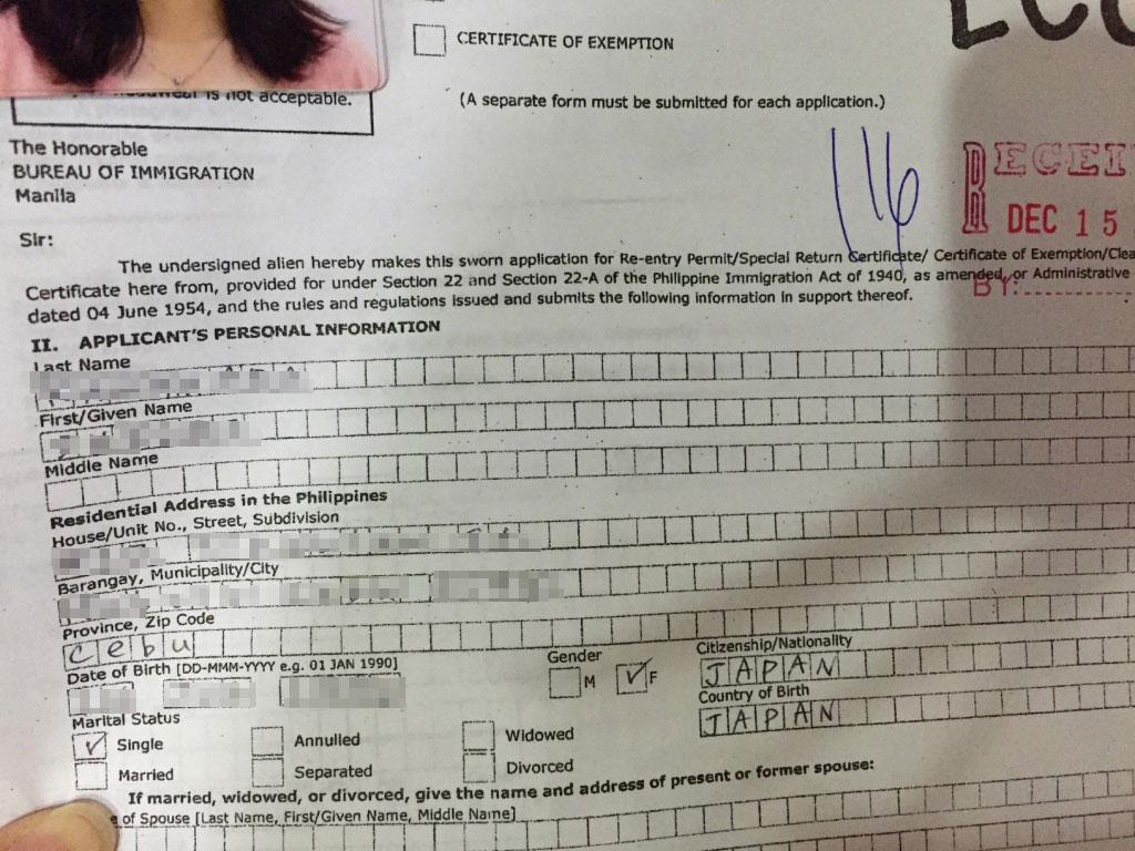 [寄稿] フィリピンに6ヶ月以上滞在したら必ず出国前に取得、出国許可証(ECC)について