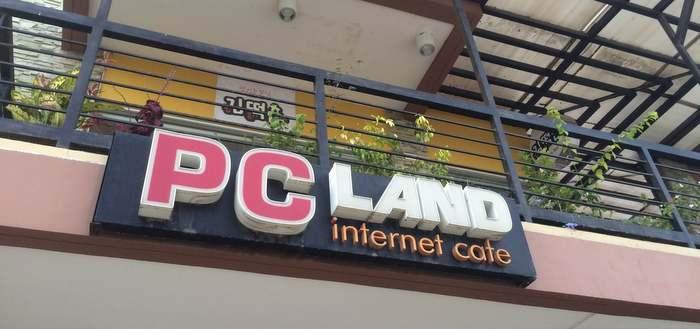 Excite Internet Cafe Napier