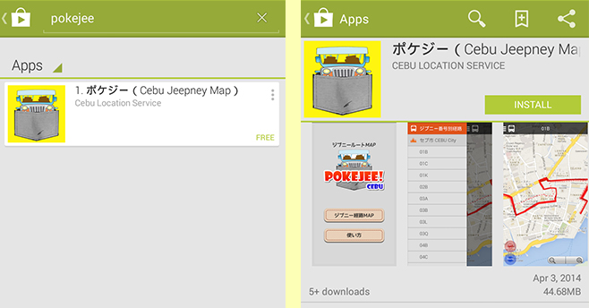 pokejee-google-play